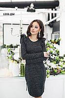 Платье женское ангора с люрексовой нитью 1103 ДМ