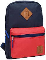 Городской рюкзак школьный Bagland mini 8л. синий/красный (шкільний рюкзак, мини рюкзачок, портфели, наплічник)