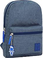 Городской рюкзак школьный Bagland mini 8л. серый (шкільний рюкзак, мини рюкзачок, портфели, наплічник)