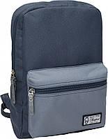 Городской рюкзак школьный Bagland mini 8л. темно-серый (шкільний рюкзак, мини рюкзачок, портфели, наплічник)
