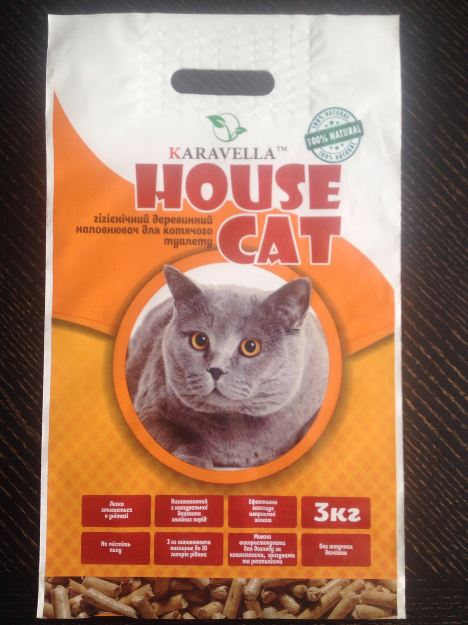 """Пакет полиэтиленовый """"HouseCat"""""""