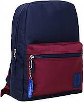 Городской рюкзак школьный Bagland mini 8л. синий/бордо (шкільний рюкзак, мини рюкзачок, портфели, наплічник)