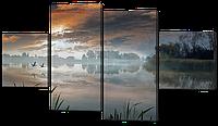 Модульная картина Озеро 122*74 см
