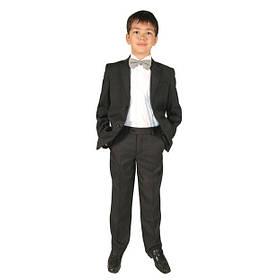 Школьная одежда оптом для мальчиков