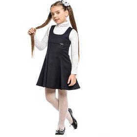 Школьная одежда оптом для девочек