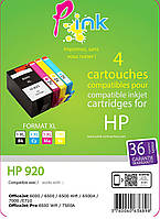 4 чернильных картриджей, совместимых с HP 920XL
