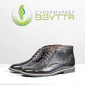 Кожаные женские ботиночки CALIF -039п7
