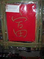 Иероглиф в бамбуковой рамке