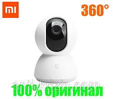 Умная ip камера Xiaomi Mi Home Security Camera 360°-100% оригинал!