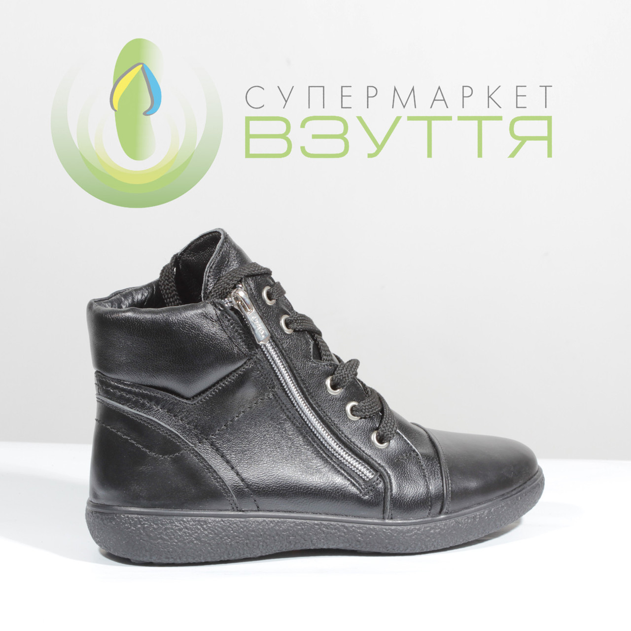 f2971f14a Демисезонные кожаные ботинки на девочку Alexia_1028ч Размеры: 34,36, ...