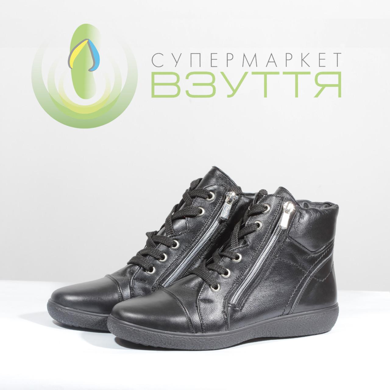 06e6de0fc Демисезонные кожаные ботинки на девочку Alexia_1028ч Размеры: 34,36 ...
