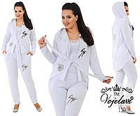 Женский белый спортивный костюм большого размера пр-во Украина 003G