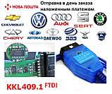 Диагностический сканер K-Line адаптер VAG COM409.1 FTDI, фото 2