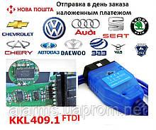 Диагностический сканер K-Line адаптер FTDI + FiatEcuScan 409.1