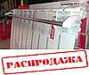 Сушилка для белья на радиатор отопления (750мм)