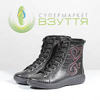 Демисезонные ботиночки для девочки из натуральной кожи Alexia_1024 Размеры:32,33,34,35,36, фото 1