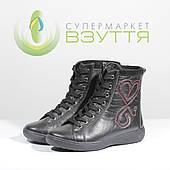 Демисезонные ботиночки для девочки из натуральной кожи Alexia_1024 Размер 33,34