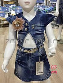 Костюмчик детский (джинс) (2-5 лет) - купить оптом 7км Одесса