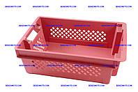Ящик Wave - 600 х 400 х 200 мм (дно цельное, стенки перфорированные) красный