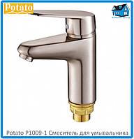 Смеситель для умывальника Potato P1009-1