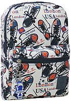 Городской рюкзак школьный Bagland mini 8л. Кеды (шкільний рюкзак, мини рюкзачок, портфели, наплічник)