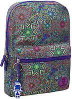 Городской рюкзак школьный Bagland mini 8л. Узоры (шкільний рюкзак, мини рюкзачок, портфели, наплічник)