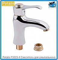 Смеситель для умывальника Potato P1015-4