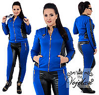 Женский синий спортивный костюм большого размера пр-во Украина 002G