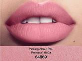 """Жидкая губная помада """"Матовая одержимость"""", Avon Mark, цвет Pinking About You, Розовый бабл, Эйвон, 64669"""