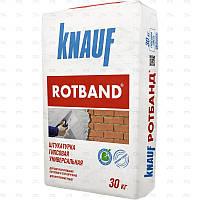 Штукатурная смесь KNAUF ROTBAND 30 кг