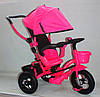 Трехколесный велосипед для девочки (надувные колеса)