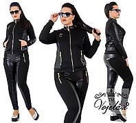 Женский черный спортивный костюм большого размера пр-во Украина 002G