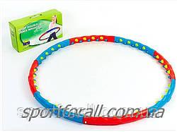 Обруч массажный Hula Hoop JS-6003