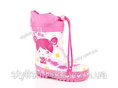 Обувь для непогоды оптом в Одессе. Детские резиновые сапоги бренда Солнце для девочек (рр. с 23 по 28)
