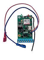 GSM-контролер SX