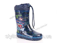 Обувь для непогоды оптом в Одессе. Детские резиновые сапоги бренда Солнце для дмальчиков (рр. с 28 по 35)