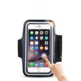 """Наручный Чехол для телефона 4.5-4.7"""" на руку черный для бега"""