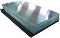 Гладкий лист PE 0,45 mm, фото 1