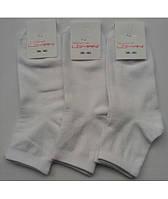 Носки женские белые