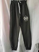 Спортивные штаны трикотаж (р.5/8 лет) купить оптом