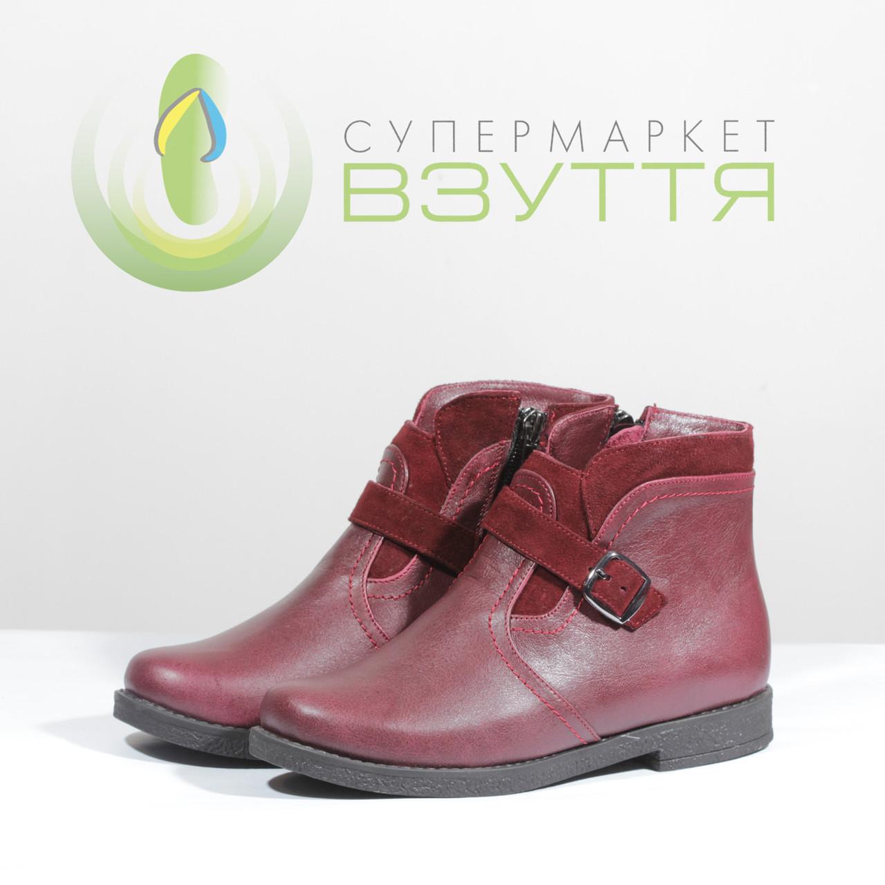 Демисезонные кожаные ботинки для девочки Alexia_102_бор Размеры:33,35