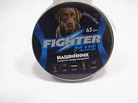 Ошейник Файтер (Fighter Plus) плюс для собак - 63см