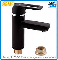 Смеситель черный для умывальника Potato P1030-6