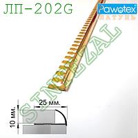 Гибкий латунный профиль для плитки 10 мм.