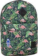 Городской рюкзак школьный Bagland 17л. Фламинго зелень (шкільний рюкзак, женский рюкзак, портфели, наплічник)
