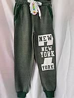 Спортивные штаны трикотаж (р.9/12 лет) купить оптом, фото 1