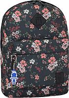 Городской рюкзак школьный Bagland 17л. Цветочки (шкільний рюкзак, женский рюкзак, портфели, наплічник)