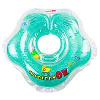 Круг для купания младенцев Floral Aqua 111601_014 KinderenOK