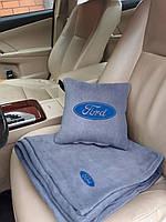 """Автомобильный плед в чехле с вышивкой логотипа """"Ford"""""""