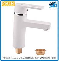 Смеситель белый для умывальника Potato P1030-7